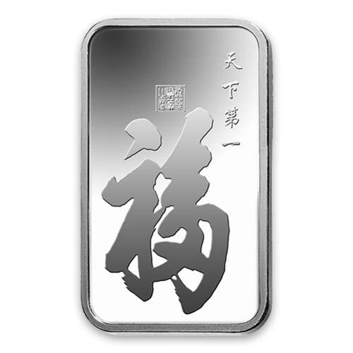 1oz PAMP Silver Bar - True Happines