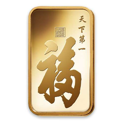 5g PAMP Gold Bar - True Happines